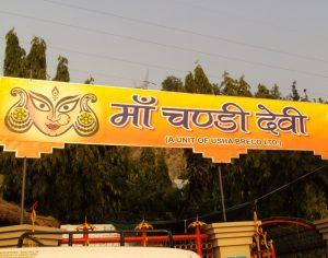Chandi Devi Udankhtola, Haridwar